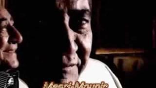 تحميل اغاني محمد منير ,, تتر السيره الهلاليه MP3