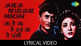 Ja Re Ja Re Ud Ja Re with lyrics | जा रे जा   - YouTube