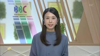 10月30日 びわ湖放送ニュース