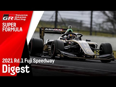 スーパーフォーミュラ第1戦(富士スピードウェイ)ToyotaGazooRacingの決勝レースのダイジェスト動画