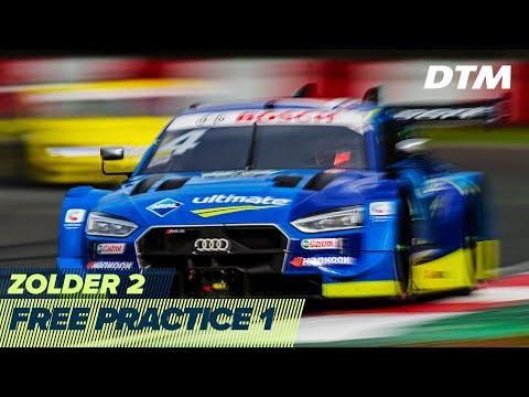 DTM ゾルダー・サーキット(ベルギー) 2020 フリープラクティス1 ライブ配信動画