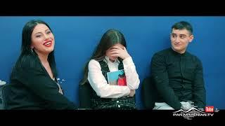 Астхери дпроц - серия 26