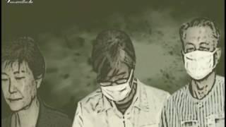 北朝鮮 「廃人らの「健康」悪化の愚痴」 uriminzokkiri 2017/07/19 オリジナル日本語字幕
