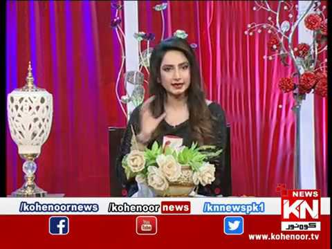 Good Morning 28 September 2019 | Kohenoor News Pakistan