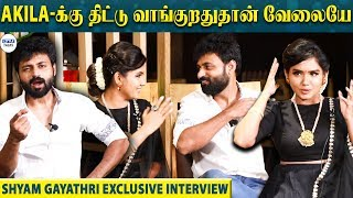 AKILA-வோட HairStyle Secrets - Eeramana Rojave Shyam and Gayathri Fun filled Interview | LittleTalks