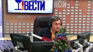 Михаил Погребинский и Дмитрий Джангиров о будущем мировой истории в программе Виктора Савинова
