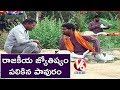 Bithiri Sathi As Bird Astrologer, Sathi To Say About Leaders Horoscope