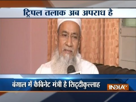 On triple talaq Bengal minister says, Quran will prevail, not law or Constitution