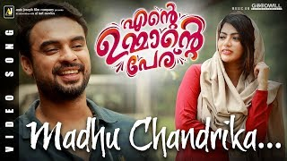Madhu Chandrika - Official Video Song