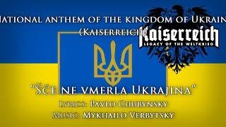"""National Anthem of the Kingdom of Ukraine — """"Šče ne vmerla Ukrajina"""""""