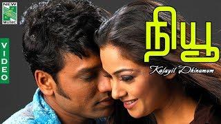 Mp3 Kalayil Dhinamum Tamil Mp3 Song Free Download