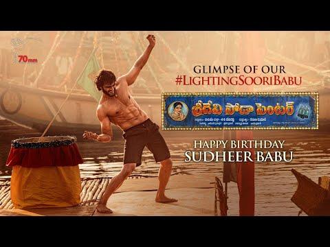 Glimpse Of Lighting Sooribabu - Sridevi Soda Center
