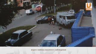 UTV. В центре Оренбурга похитили девушку