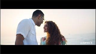 "Zahra "" Good Vibes - حالة حلوة "" تحميل MP3"