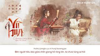 [Vietsub] Vô Hoa - Trương Lương Dĩnh x Lưu Vũ Ninh (无华 - 张靓颖, 刘宇宁) (OST Hữu Phỉ - 有翡)