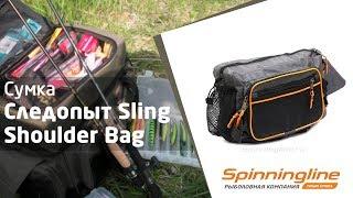 Рыболовная сумка следопыт sling lure bag s 3 коробки pf-slbs-l18-20g