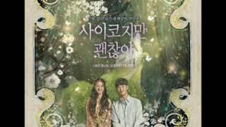 Publishing Company Sang Sang Lee Sang (상상이상 출판사) - Various Artists  It's okay to not be okay OST