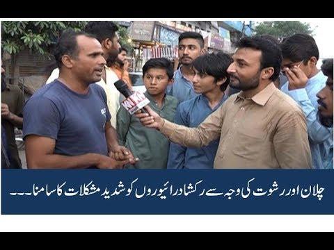 Shiqayat 26 August 2018 | Kohenoor News Pakistan
