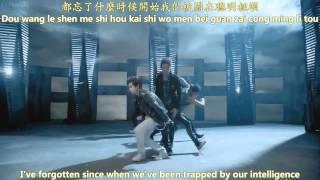 EXO-M - MAMA [English subs + Pinyin + Chinese]