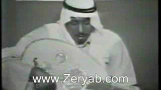 Awad Dokhi - عوض دوخي
