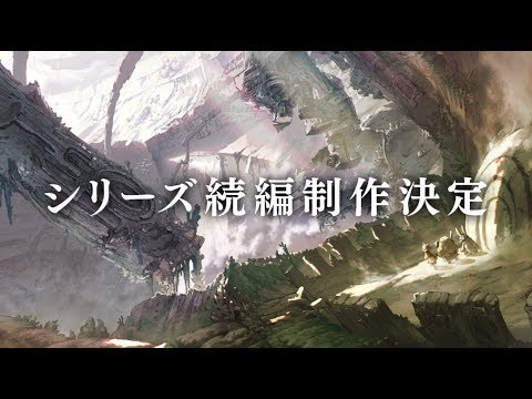 《來自深淵》電視動畫版宣佈製作續篇!