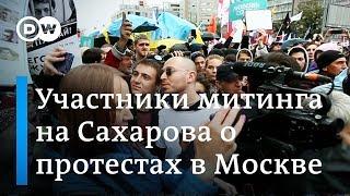 Oxxxymiron, Кровосток и другие: зачем москвичи вышли на митинг на проспект Сахарова (10.08.2019)