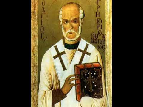 Житие Свт. Григория чудотворца, еп. Неокесарийского (ок.260-270)