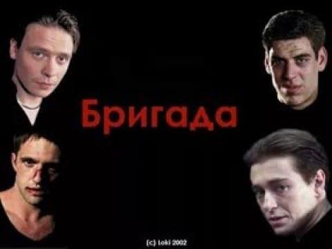Честный- Желаю (((Бригада)))
