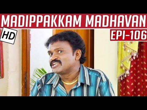 Madippakkam-Madhavan-Epi-106-13-05-2014-Kalaignar-TV