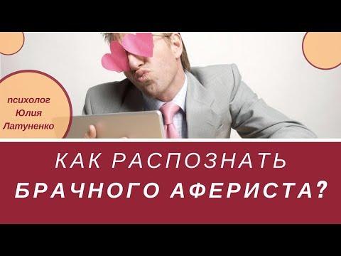 сайтах обманы знакомств на