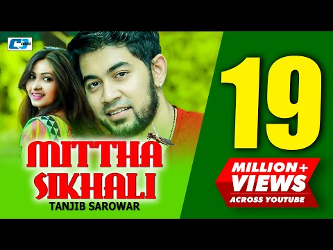 Mittha Shikhali | Tanjib Sarowar | Sajid Sarker | Bangla Hits Music Video Songs 2017 | Full HD  downoad full Hd Video