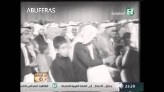 تحميل و مشاهدة طارق عبدالحكيم - لا لا يالخيزرانة MP3