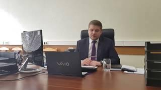"""Семинар """"Оптимизация налогообложения 2018"""""""