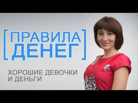 Василиса володина астрология обольщения pdf