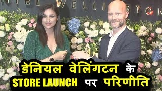 Parineeti Chopra पहुंची Daniel Wellington launch पर Mumbai में