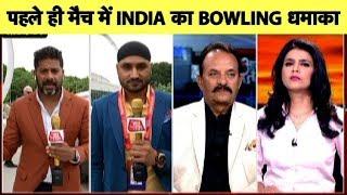 दिग्गजों ने माना India की World Cup में इससे बेहतर नहीं हो सकती शुरुआत | #CWC2019