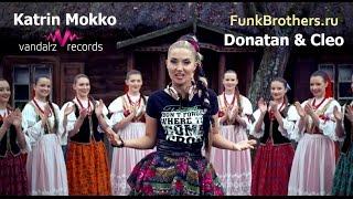 Донатан-Клео Мы Славяне(by Katrin Mokko : Русский cover FunkBrothers) 2014 Eurovision