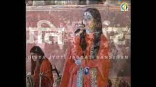 Shakti Aradhan || Sadhvi Aastha Bharti Ji praising the glory of Maa Bhagwati in the bhajan