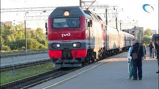Число прямых вагонов от Великого Новгорода до Сухума может быть увеличено