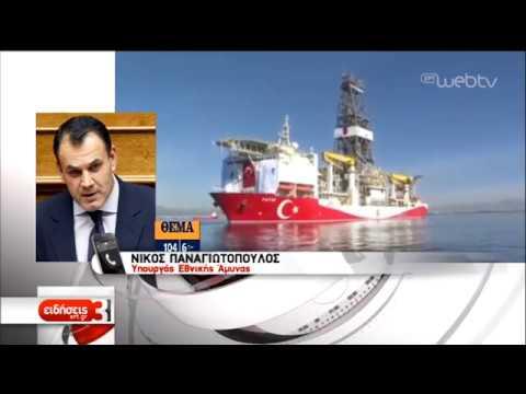 Τουρκία: Νέα πρόκληση Ακάρ – Μήνυμα αποφασιστικότητας από την Ελλάδα | 02/08/2019 | ΕΡΤ