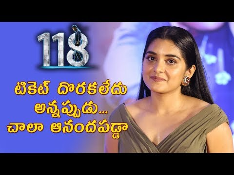 niveda-thomas-about-118-at-success-meet-event