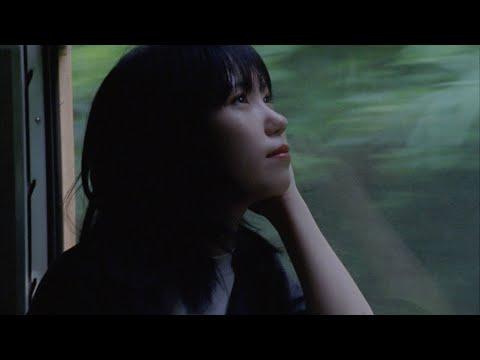 「知らない言葉を愛せない」Music Video