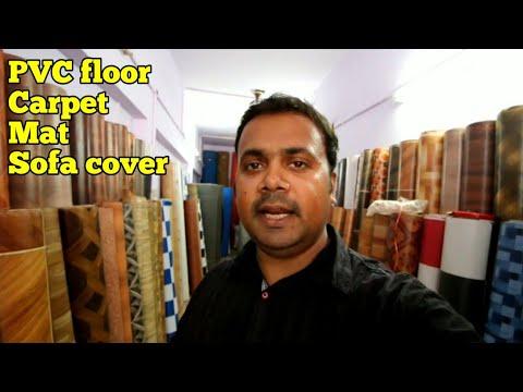 Cheapest Carpet/PVC flooring/Sofa cover/Green Grass/Foot Mat
