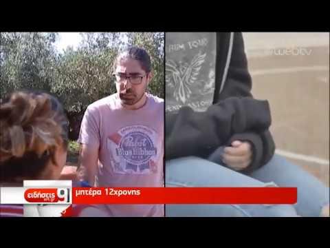 Την τιμωρία του ιερέα ζητά η μητέρα της 12χρονης   29/10/2019   ΕΡΤ