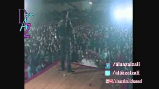Alaa Zalzali- مهرجان بعقلين 1993 | واعديني- حبي وجنوني تحميل MP3