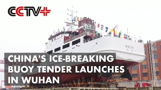 China's First Large Ice-breaking Buoy Tender Launches in Wuhan