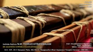 Sri Agathiyar Gowsika Nadi Jothidam -  M. Thiruchitrambalam