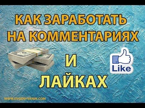 Россия брокерские компании