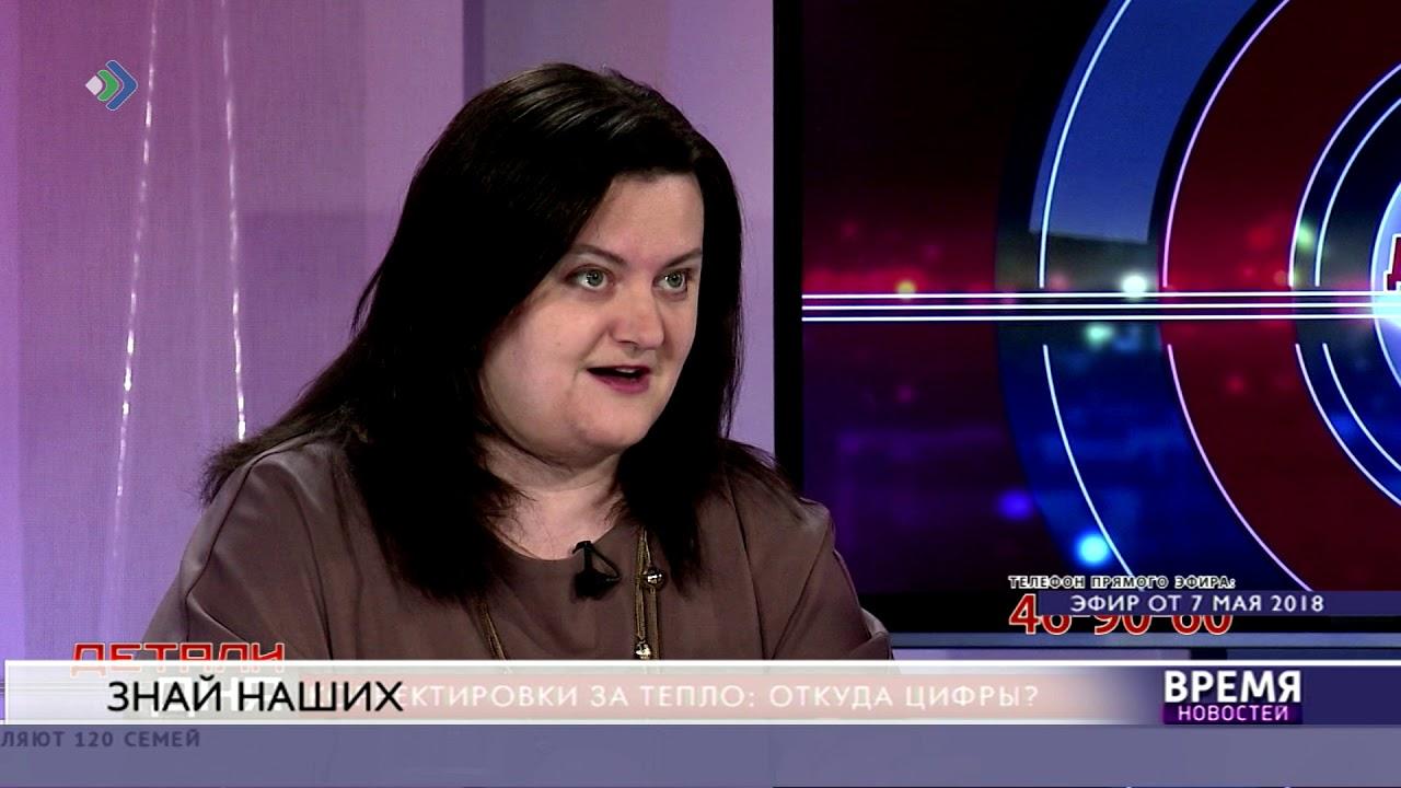 """Программа """"Детали дня"""" завоевала серебро на Всероссийском конкурсе"""