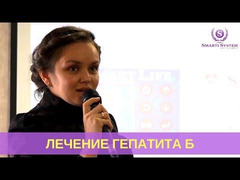 Российский препарат от гепатита с названиями